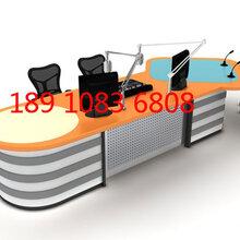 北京天津上海厂家直播桌播音台访谈桌导播桌演播桌广播桌图片