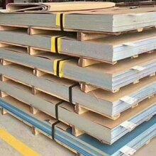 佛山钢厂直供各种优质不锈钢板材不锈钢卷材不锈钢管材图片