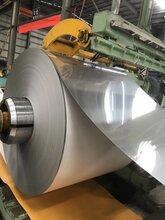 佛山钢厂直供优质不锈钢材料不锈钢板材不锈钢管材图片