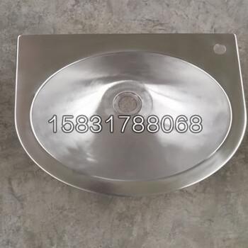 玉门市新凯不锈钢洗手盆圆形不锈钢台下盆