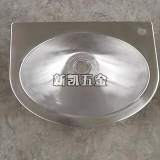 玉门市新凯不锈钢洗手盆圆形不锈钢台下盆图片3