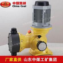 隔膜计量泵使用条件隔膜计量泵厂家直销图片