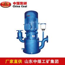 WFB无密封自控自吸清水泵技术指标WFB无密封自控自吸清水泵使用须知图片