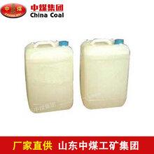 矿用降尘剂规格参数,矿用降尘剂应用范围