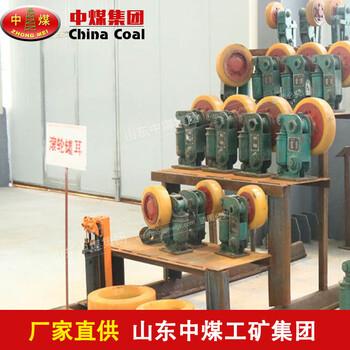 L35滾輪罐耳結構組成,滾輪罐耳可靠性高