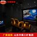 7D互動影院體驗效果7D影院功能