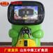 龍星人兒童VR原理手持式龍星人兒童VR
