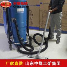 工业吸尘设备性能参数智能吸尘设备图片