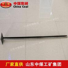 專門設計管縫錨桿,管縫錨桿生產銷售