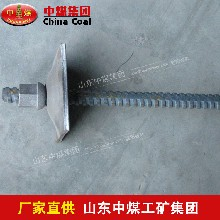 螺紋錨桿產品性狀,螺紋錨桿使用方法