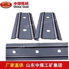 設計供應銷售M鋼帶,M鋼帶現場定做