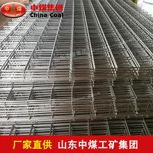 銷售各種焊接鋼筋網片,焊接鋼筋網片廠家定制