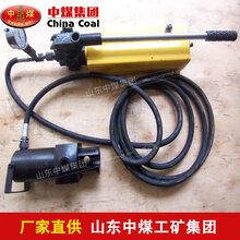 錨索切斷器設計供應銷售,錨索切斷器現場定做