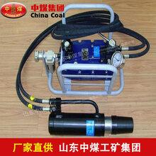 氣動錨索張拉機具產品參數,氣動錨索張拉機具技術指標