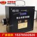 粉塵濃度傳感器廠家粉塵濃度傳感器規格型號