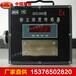 GCG1000型粉塵濃度傳感器報價GCG1000型粉塵濃度傳感器熱銷