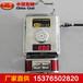 GTH500一氧化碳傳感器特惠,GTH500一氧化碳傳感器廠家直銷