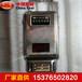 GLH200硫化氫傳感器規格型號GLH200硫化氫傳感器廠家直銷