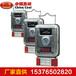 GYH30煤礦用氧氣傳感器直銷GYH30煤礦用氧氣傳感器特惠