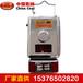 二氧化硫傳感器直銷二氧化硫傳感器生產廠家