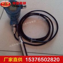 电感式液位变送器参数电感式液位变送器直销图片