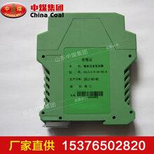 LDWB隔离温度变送器规格型号LDWB隔离温度变送器参数图片