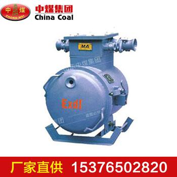 ZBZ2.5煤電鉆綜保參數ZBZ2.5煤電鉆綜保