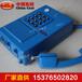 雙音頻按鍵電話機特征KTH-16雙音頻按鍵電話機產品