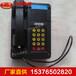 KTH154矿用本安型电话机,矿用本安型电话机结构KTH154矿用本安型电话机产品概述