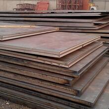 云南昆明钢板出厂价格图片