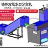 沙井宝安松岗压铸自动化必威电竞在线水口分离机制造商