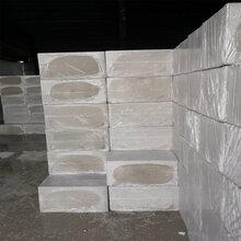 珍珠岩保温板A1防火标准保温隔热板屋面外墙用