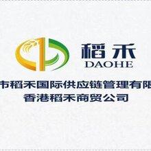 618大促,香港仓,香港直邮,报关清关,专业的跨境电商服务商找稻禾