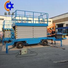現貨熱賣移動式升降機電動剪叉液壓升降平臺四輪移動式升降平臺