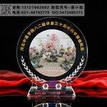 战友聚会纪念品老站友联谊会礼品部队八一周年水晶礼品