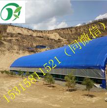 養殖溫室建造多功能鍍塑無機復合溫室大棚采購養殖溫室大棚