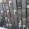 电脑高价回收