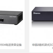 申甌1600錄音系統圖片