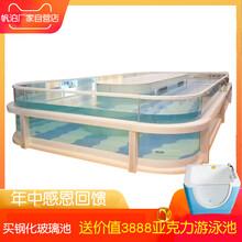 南京婴儿游泳馆加盟厂商图片