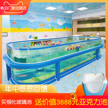广东婴儿游泳馆设备供应商图片