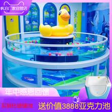 育婴店婴儿洗澡设备婴儿游泳池商用母婴店大型婴儿游泳设备图片