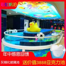 北京(jing)嬰兒(er)游(you)泳館哪家好(hao)嬰兒(er)游(you)泳館加(jia)盟(meng)品(pin)牌推薦圖片