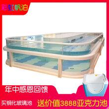 亲子游泳设备厂家价格图片