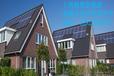 光伏发电系统、太阳能发电