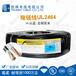 胜牌高柔性机器人拖链线缆1000万次测试,UL2464