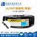 供应机器人拖链线缆,高柔性1000万次测试UL2587