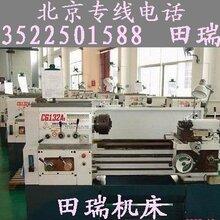 北京周边回收二手铣床的公司图片