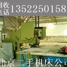 北京地区二手设备回收工厂图片
