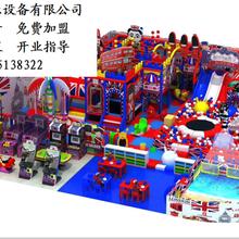 株洲淘气堡厂家室内儿童乐园价格湖南游乐设备生产厂家图片