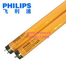 飞利浦黄光灯TL-D36W/16黄色灯管TL-D18W/16